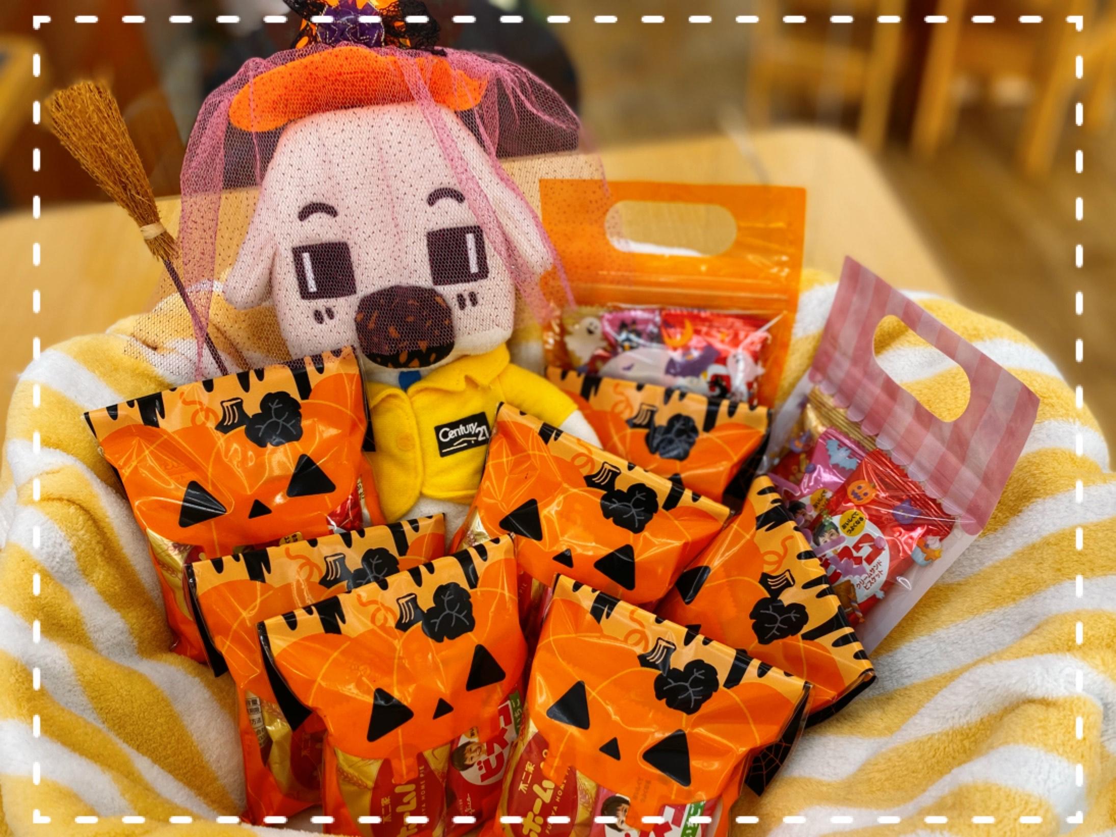 【期間限定】♥♣ Happy Halloween ♦♠