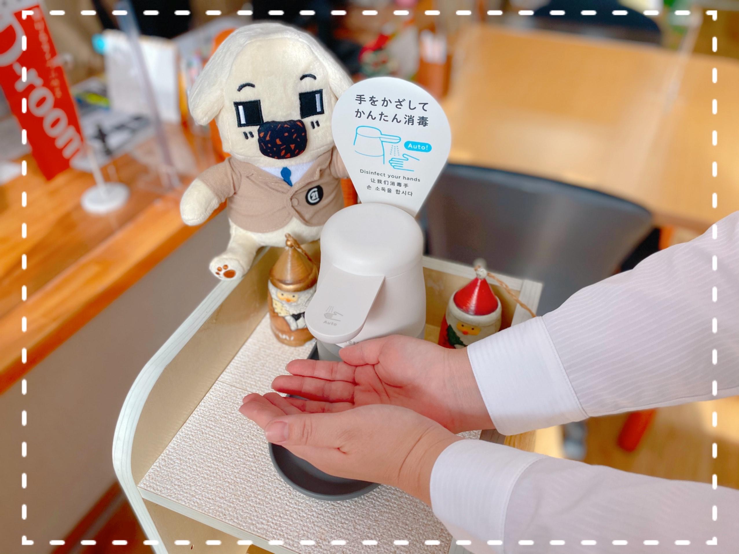 自動手指消毒器「tette」を導入しました!