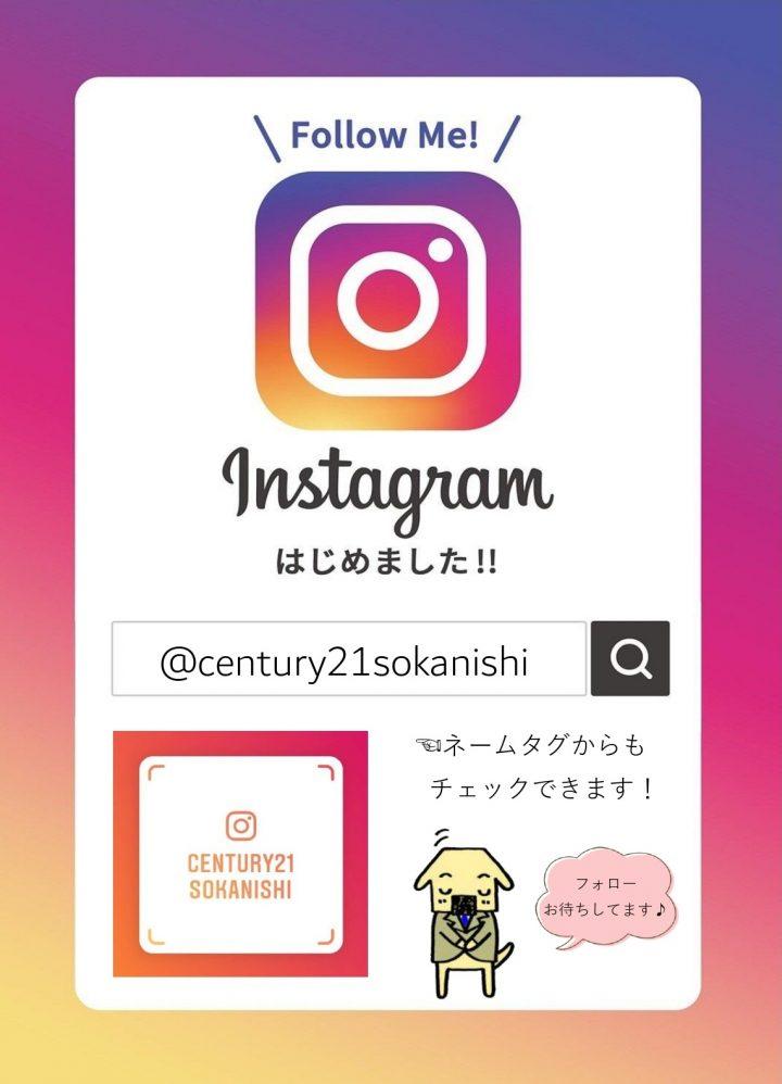 ◇公式Instagramやってます◇